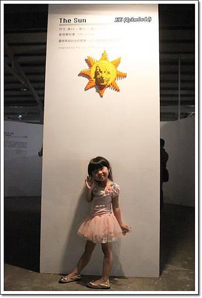 EE與太陽