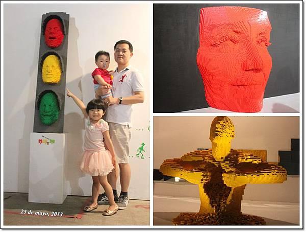紅綠燈與紅黃臉