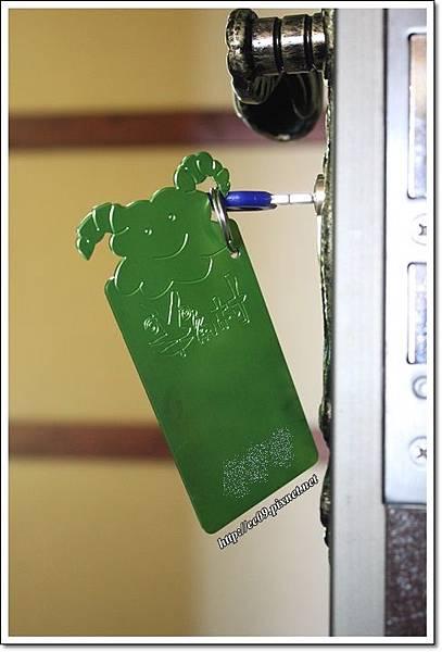 特別的鑰匙.JPG