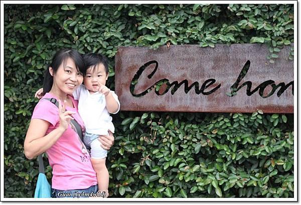 母子come home.JPG