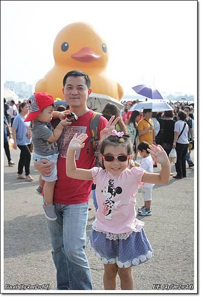 父子女與港口鴨鴨.JPG