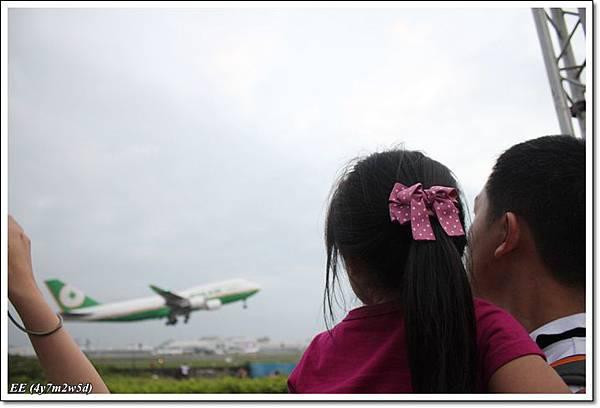 父女看飛機