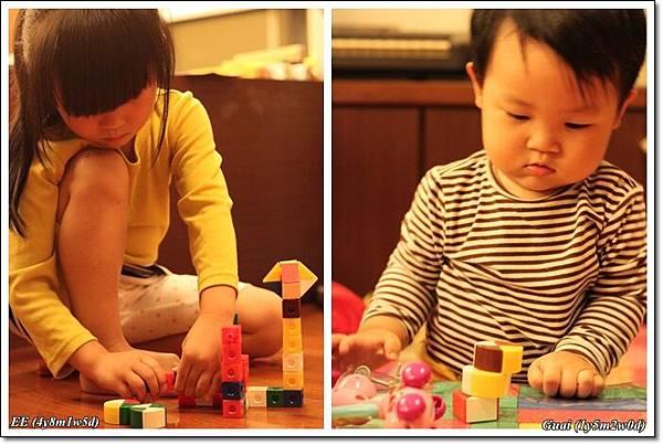 姐弟倆玩積木