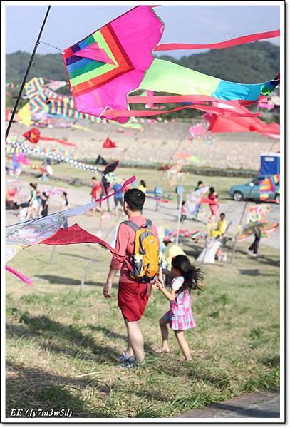 父女風箏節