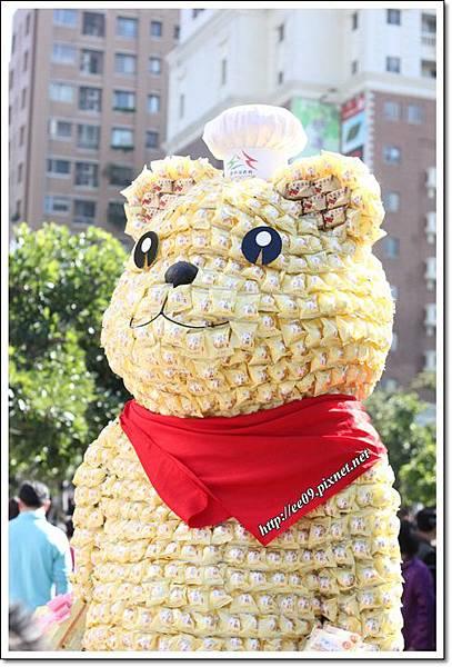 熊.JPG