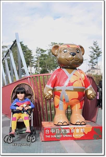 (10)溫泉會館熊.JPG