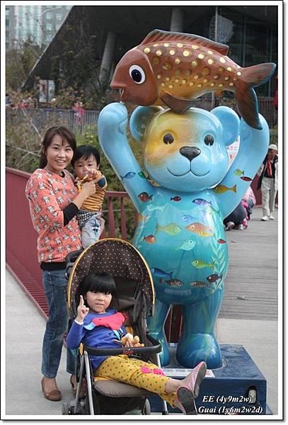 (11)魚熊三人合照.JPG