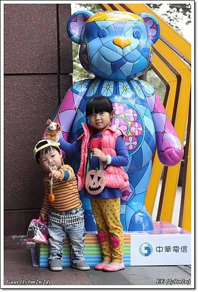 新光第三隻熊-1.JPG