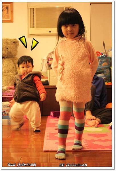 學姐穿懷孕走路