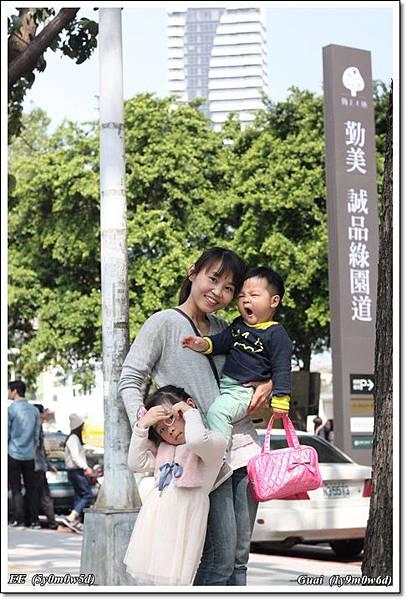 母子女綠園道立牌前.JPG