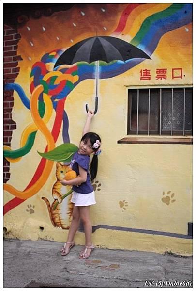 EE拉雨傘.JPG