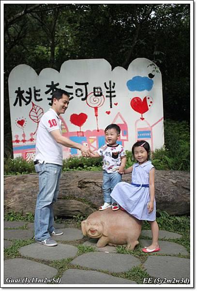 父子女三人與桃李河畔牌.JPG