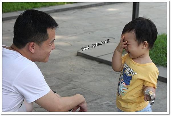 父看子害羞
