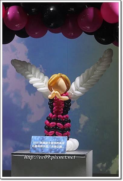 氣球展-3.JPG