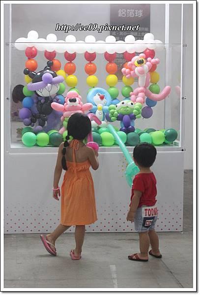 氣球展-5.JPG