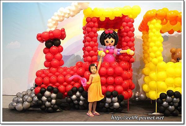 氣球展-34.JPG
