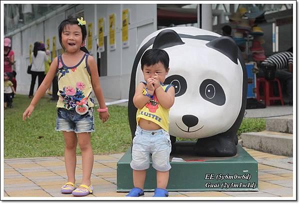 0830快閃貓熊-2.JPG