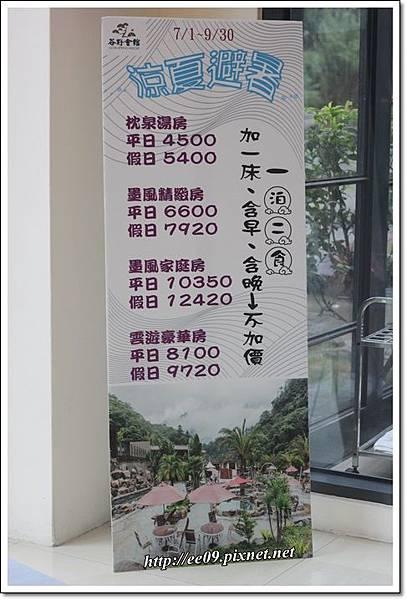 谷野旅-4.JPG