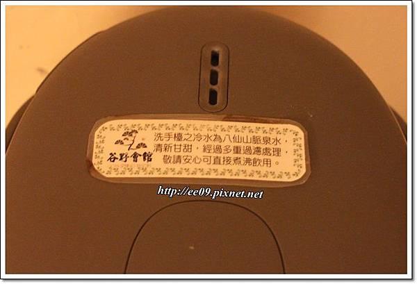 谷野旅-8.JPG