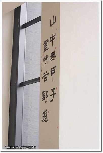 谷野旅補2IMG_0605.JPG