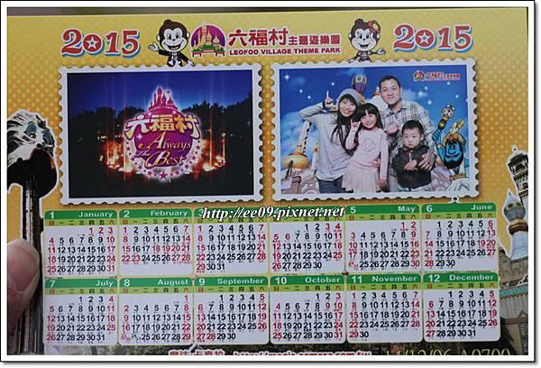 1206年曆全家福.JPG