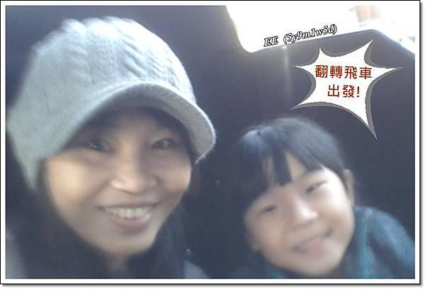 1206(手機)六福村-6