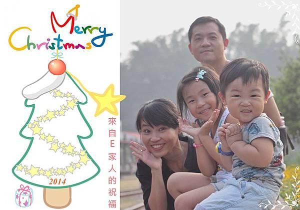 2014來自E家人的祝福
