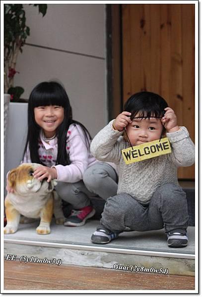 E乖Welcome牌