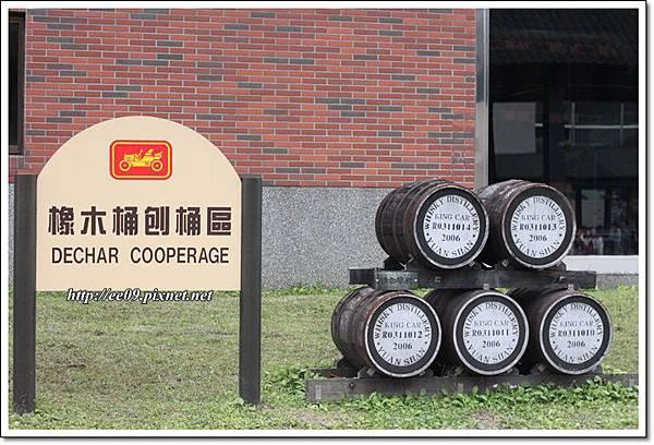 Day2- 金車酒桶.JPG