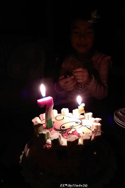 EE7歲蛋糕(字)