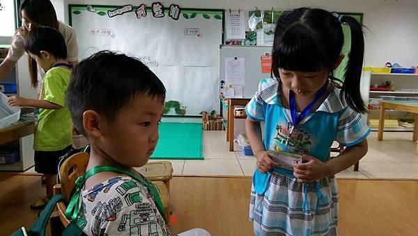 0806同學自我介紹