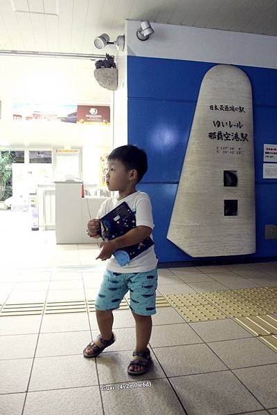 0728日本最西端空港站.JPG