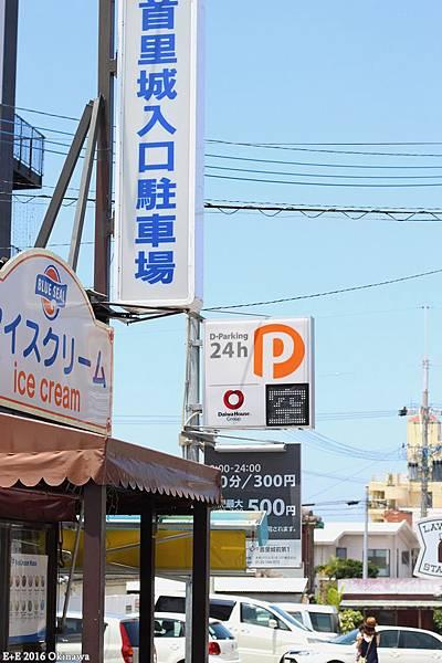 0729-13右駕到第一站首里城停車場.JPG