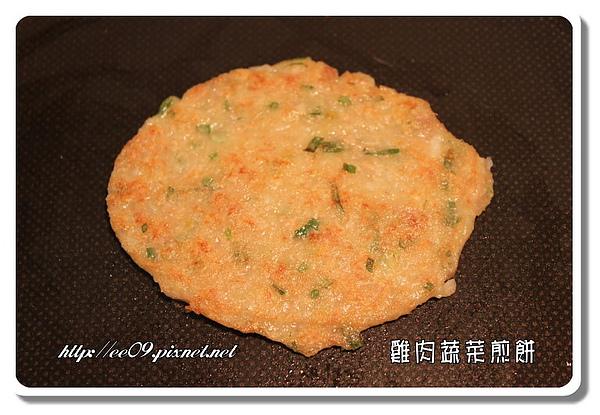 雞肉蔬菜煎餅.jpg