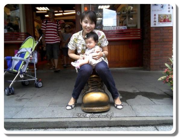 0802EE與馬麻傳藝坐鞋.jpg