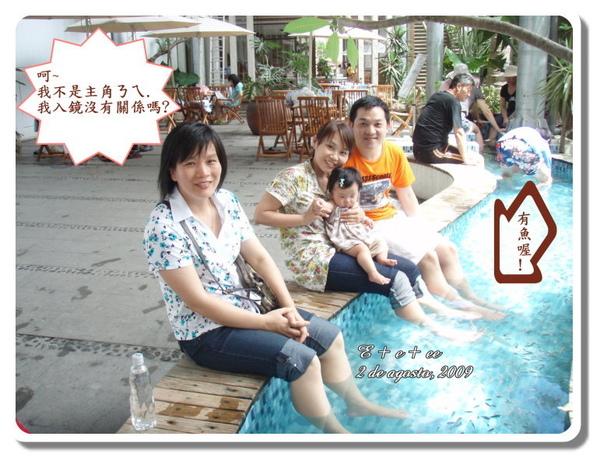 0802冠翔溫泉會館(編).jpg