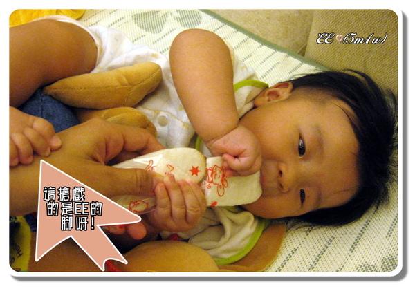 0731吃米餅(腳搶戲).jpg