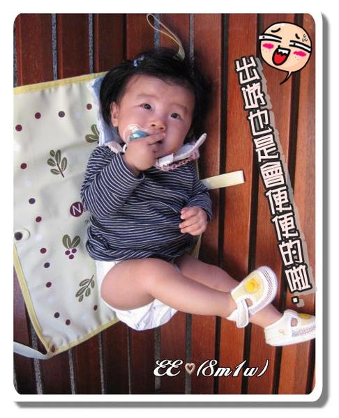 南庄-26(換尿布).jpg