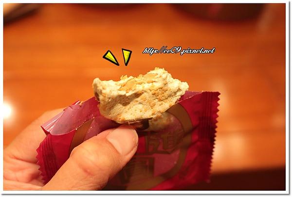 喜之坊牛軋糖-3.jpg