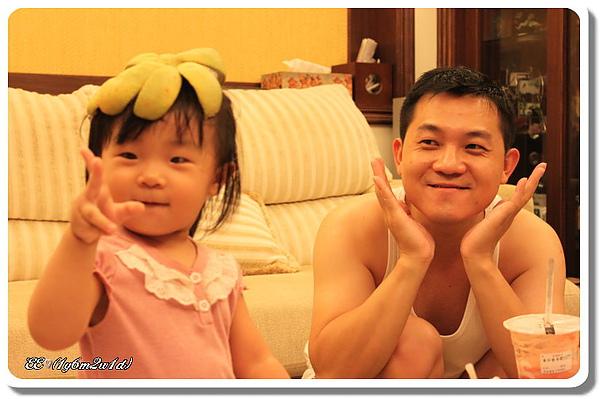 父女柚帽YA.jpg