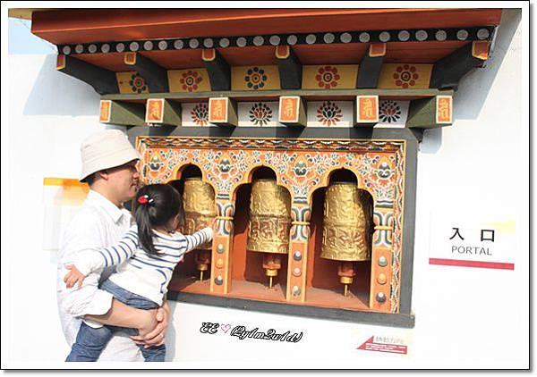 不丹區轉鐘.jpg