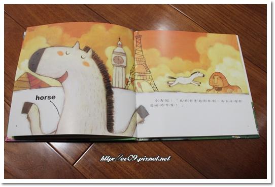無敵老爸Horse.jpg