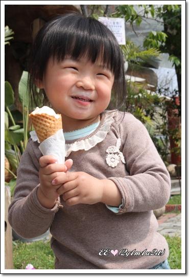 吃冰淇淋的開心-1.jpg
