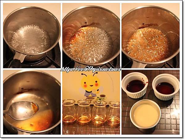 焦糖的製作.jpg