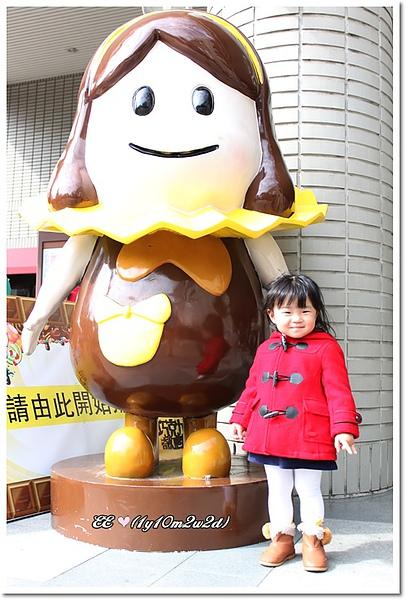 巧克力展娃娃前.jpg