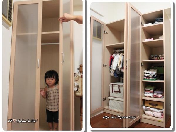 有新衣櫥囉.jpg