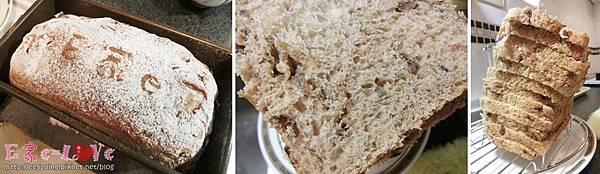 [10/200] 紅酒桂圓吐司麵包