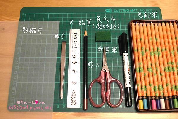 第一輪基本材料+工具