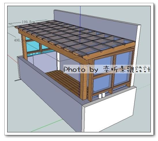 客戶用3D-後院-5