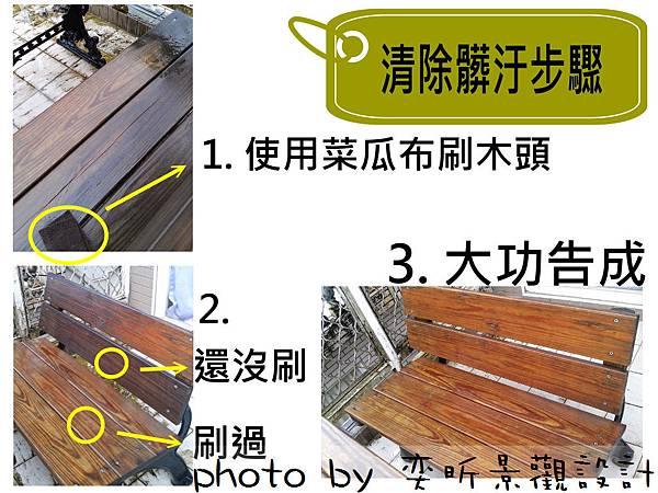 奕昕景觀南方松CHAIN SEAN專用護木漆,http://www.eec.tw